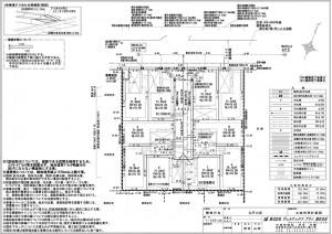 開発行為(東京都)の図面